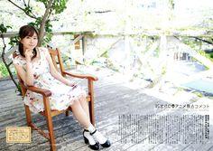 茅野愛衣 Ai Kayano, White Dress, Socks, Dresses, Accessories, Vestidos, Sock, Dress, Stockings