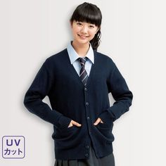 女子高生必見!夏の冷房対策などにも、制服に合うカーディガンが便利の画像