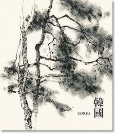 Chinese Brush, Chinese Art, Art Society, Plant Art, Japan Art, Chinese Painting, Ink Painting, Graphic Art, Fine Art