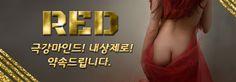 강남오피 야관문 ygm1닷컴
