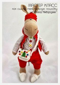 Mimin toys: Tutorial cavalinho