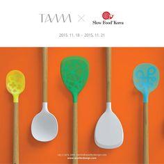 11월18일부~22일까지 열리는 2015 슬로푸드국제페스티벌에 우퍼디자인에서 기획한 론칭 브랜드 'TAMM' 의 키친툴이 출품한다.  Kitchen Tools Brands 'TAMM'