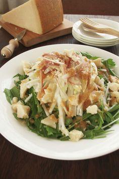 香味野菜とパルミジャーノ・レッジャーノのみそ風味サラダ by ヤミー   レシピサイト「Nadia   ナディア」プロの料理を無料で検索