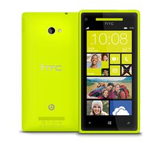 Its yellow, has beats audio and is a windows phone. . . I would say it is quite perfect
