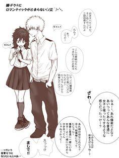Katsuki x fem!Izuku (het)