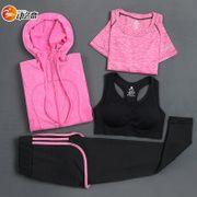 Йога одежды осенью и зимой беговые брюки спортивный костюм куртка женская с длинными рукавами капиллярное тренировки одежды джинсовой ткани бюстгальтер ударопрочный