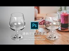Photoshop Illustrator, Adobe Photoshop, Lean Design, Slide Design, Web Banner, Photoshop Tutorial, Wine Glass, Graphic Design, Creative