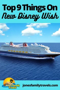 We are so excited about the new Disney Cruise ship coming summer 2022 called the Disney Wish. We share the top things on this new ship. #disneywish #disneycruise #disneycruiseline Disney Vacation Club, Disney Travel, Cruise Travel, Disney Vacations, Disney Trips, Cruise Checklist, Cruise Tips, Disney Cruise Ships, Disney Wishes