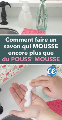 Comment Faire un Savon Maison Qui Mousse Encore Plus Que Du Pouss' Mousse !