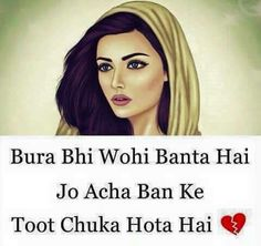 Such hai jo tutta h use hi pta hota h k kitni taqleef hoti h tot k phir se khare hone me Girly Attitude Quotes, Girly Quotes, Sad Quotes, Hindi Quotes, Best Quotes, Qoutes, Inspiring Quotes, Poetry Text, Poetry Quotes