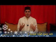 Un jeune égyptien parle du langage et la culture Marocaine  شهادة شاب مصري عن روعة اللهجة المغربية