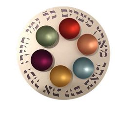 Many Seder Plate and Kiddush Cups still available #judaicaart #judaica #metalart #pesach #passover #seder #sederplate