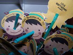 πρωταπριλια Preschool Curriculum, Preschool Crafts, Easter Crafts, Kindergarten, Pinocchio, Kids And Parenting, Drawing, Reading Projects, Fairy Tail