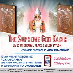 Holy Rig ved, Mandal Sukt Mantra 18 The Supreme God Kabir lives in Eternal Place called Satlok. To know more, Watch auspicious Satsang by Spiritual Leader Saint Rampal Ji Maharaj on Shraddha tv pm (IST). God Healing Quotes, Spiritual Quotes, Believe In God Quotes, Quotes About God, Good Friday Quotes Jesus, Prophets In Islam, Miracle Quotes, Inspirational Quotes From Books, Devotional Quotes
