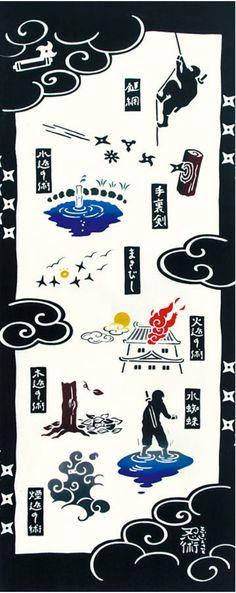 Japanese Tenugui Towel Cotton Fabric, Cool Ninja Art Pattern, Japanese Funny Art, Hand Dyed, Home Decor, Headband, Art Wall Hanging, JapanLovelyCrafts