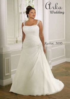 Is shopping for a plus size wedding dress causing you more stress and exhaustion than it is worth? You deserve to look your absolute best you your wedding day and if that means finding plus size wedding dresses that y. Bridal Dresses Online, Wedding Dresses 2014, Cheap Wedding Dress, Bridal Gowns, Bridal Bouquets, Plus Size Wedding Gowns, Unconventional Wedding Dress, Perfect Wedding Dress, Ball Dresses