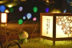 Table Lamp, Kawaii, Lighting, Paper, Cute, Home Decor, Homemade Home Decor, Light Fixtures, Table Lamps