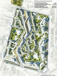 Landscape Architecture Design, Urban Architecture, Landscape Plans, Urban Landscape, Architecture Diagrams, Urban Design Diagram, Urban Design Plan, Plan Design, Design Lab