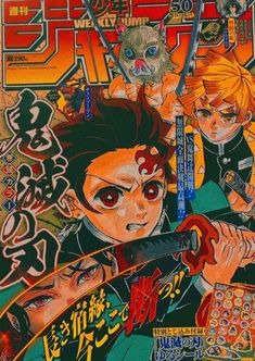 310 Anime Wall Art From Tiktok Ideas In 2021 Anime Wall Art Anime Manga Covers