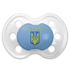 Ukrainian state coat of arms pacifier