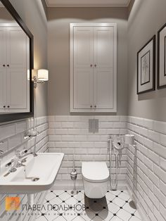 Like this sink Guest Toilet, Small Toilet, Downstairs Toilet, Bathroom Toilets, Bathroom Renos, Bathroom Design Small, Bathroom Interior Design, Interior Livingroom, Bad Inspiration
