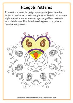 Rangoli colouring pattern 3
