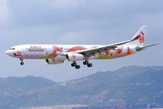 Dragon Air - Hong Kong to Taipeh Flight Fare, Flight Schedule, Dragonair, Aircraft Painting, Find Cheap Flights, International Flights, Asia, Hong Kong, Aviation