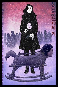 Sympathy for Lady Vengeance [full color] Art Print