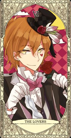 Dance with Devils Urie anime