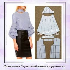 Photos and Videos Dress Sewing Patterns, Clothing Patterns, Sewing Sleeves, Look 2018, Fashion Design Drawings, Pants Pattern, Fashion Sewing, Sleeve Designs, Sewing Clothes