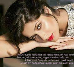 Shayari Urdu Images: सताया न कीजिये hindi shayari image