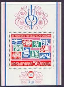 bulgarian stamps 1978 - - Yahoo Image Search Results