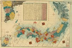 """1816 Japanese """" Map of Three Lands Surrounding Japan,"""". Alternative Title: """"Dai Nihon setsujō sangoku no zenzu."""" Creator: [Unknown]. Date Issued: 1816. Source: University of British Columbia Library - Rare Books and Special Collections. Japanese Maps of the Tokugawa Era."""