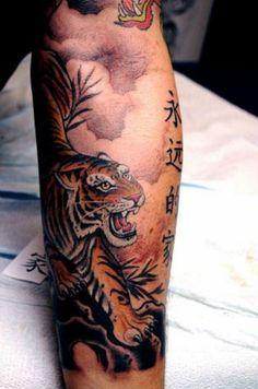 tiger tattoo forearm - Google Search