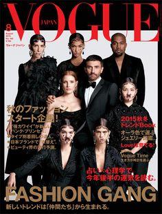 FASHION GANG 新しいトレンドは「仲間たち」から生まれる。 VOGUE JAPAN 2015年8月号6月27日発売