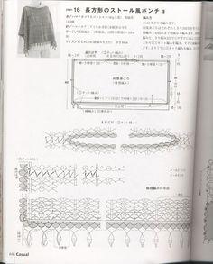 CROCHET 小物 - Mei2 - Picasa-Webalben