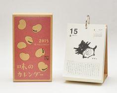 味のカレンダー2015年版(日めくり)& 味のレターセット<年間> - 味のカレンダー