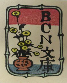 Concepción artística de la mano de Kawakami Sumio.