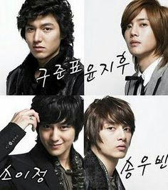 Boys over flower - Lee Min Ho, Kim Bum, Kim Hyun Joong, Kim Joon