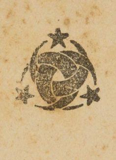 İç İçe Geçmiş Üç Ay Yıldız (Hilâl) Ring Tattoos, Tatoos, Turkey History, Turkic Languages, Golden Horde, Blue Green Eyes, Ottoman Empire, Cool Logo, Compass Tattoo