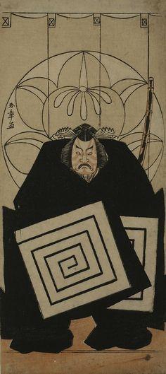 Die Katsukawa-Schule [勝川派], der Schauspieler Ichimura Uzaemon IX; in einer Shibaraku-Rolle, 1778.