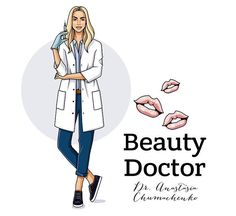 Look Fashion, Fashion Art, Dentist Art, Motivacional Quotes, Lashes Logo, Street Art Graffiti, Illustration Artists, Cosmetology, Fashion Sketches