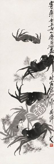 Qi Baishi, painting of crabs