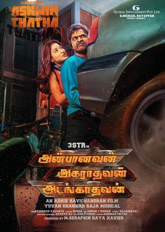 First look poster of Anbanavan Asaradhavan Adangadhavan is out!!