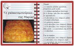 Θα σε κάνω Μαγείρισσα!: Το γαλακτομπούρεκο της Μαρίας! Great Desserts, Baked Potato, Mashed Potatoes, Baking, Pastries, Ethnic Recipes, Food, Whipped Potatoes, Smash Potatoes