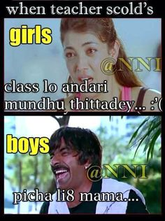 When teacher Scold's - Funny Telugu Girls Reaction
