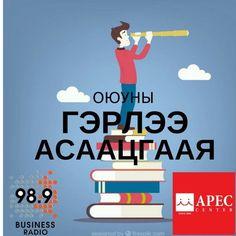Italy Bolomj Gej Yu We by Business Radio 98.9