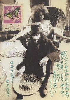 immortalmortal:  Shūji Terayama
