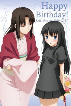 Sword Art Online, Fate Stay Night Sakura, Fate Zero Kiritsugu, Saga, Gilgamesh Fate, Shirou Emiya, Sasuke Sakura Sarada, Miyamoto Musashi, Fate Anime Series