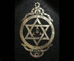 symboles du vatican - Bing Images